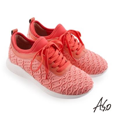 A.S.O 機能休閒 活力雙核心牛皮網布綁帶休閒鞋-粉橘