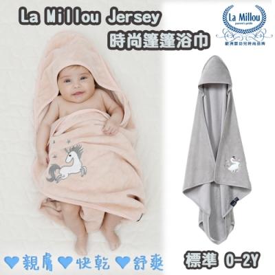 La Millou Jersey篷篷嬰兒連帽浴巾_標準0-2Y-芭蕾舞天鵝(銀河星空灰)