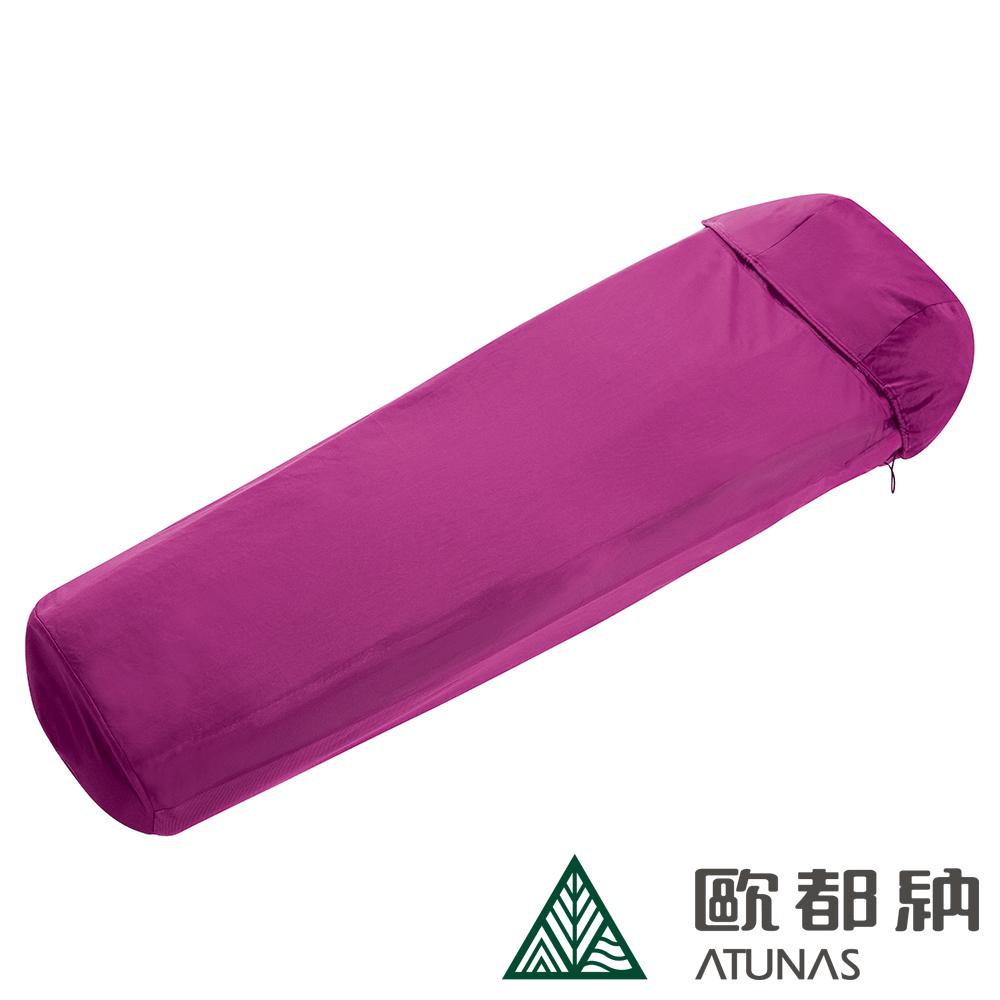 【ATUNAS 歐都納】輕薄吸濕排汗保潔睡袋內套(登山/露營/野宿A-SB1804玫紅)