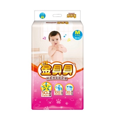 [LINE POINTS★10%回饋]頂級金貝貝 棉柔透氣紙尿褲 M/L/XL任選一箱