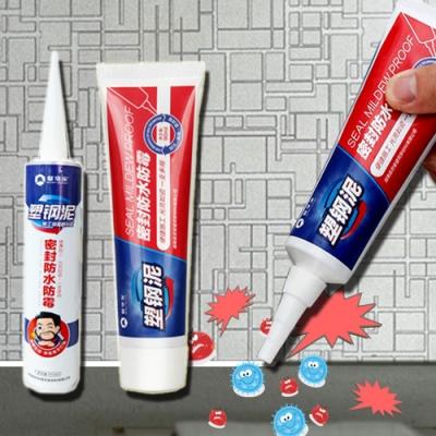 瓷磚縫隙防霉美縫塑鋼泥-軟皮牙膏裝90ml(附工具)