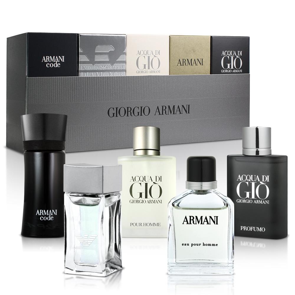 GIORGIO ARMANI 男性小香水禮盒