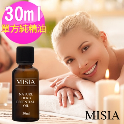 【MISIA】西班牙進口天然天竺葵單方純精油(30ml大包裝)