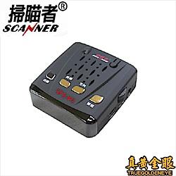 【真黃金眼】掃瞄者 隨插即可使用GPS-新一代W5 GPS測速器 附耳機孔重機可用 台灣製
