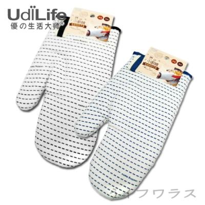 UdiLife 小廚娘/長版隔熱手套-2支入