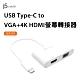 j5create USB-C to VGA+4K HDMI螢幕轉接器-JCA174 product thumbnail 1