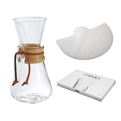 美國Chemex經典手沖咖啡濾壺(木把.三人份) + 專用濾紙(1~3人份‧半月形)
