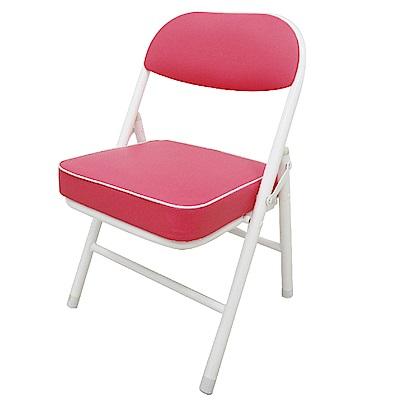 Z.O.E 兒童QQ折疊椅/餐椅/書桌椅/學習椅(粉色)
