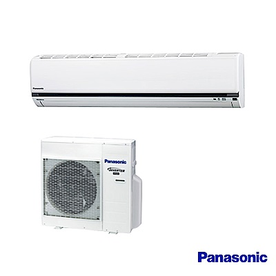 Panasonic國際牌9-12坪變頻冷專分離式CU-K63BCA2/CS-K63BA2