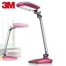 3M 58度博視燈桌燈 星燦紅 DL5000