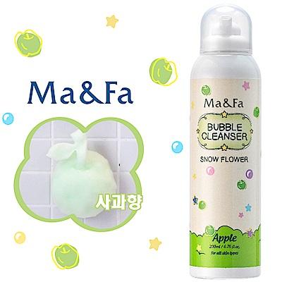 Ma&Fa 韓國熱銷魔法沐浴泡~好好玩的洗澡慕斯 青甜蘋果香(粉綠泡泡)