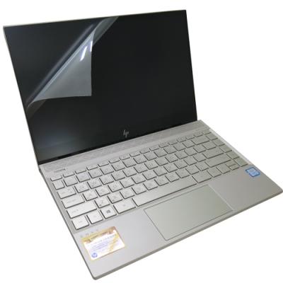 EZstick HP Envy 13-ah0012TU 特殊規格 螢幕保護貼