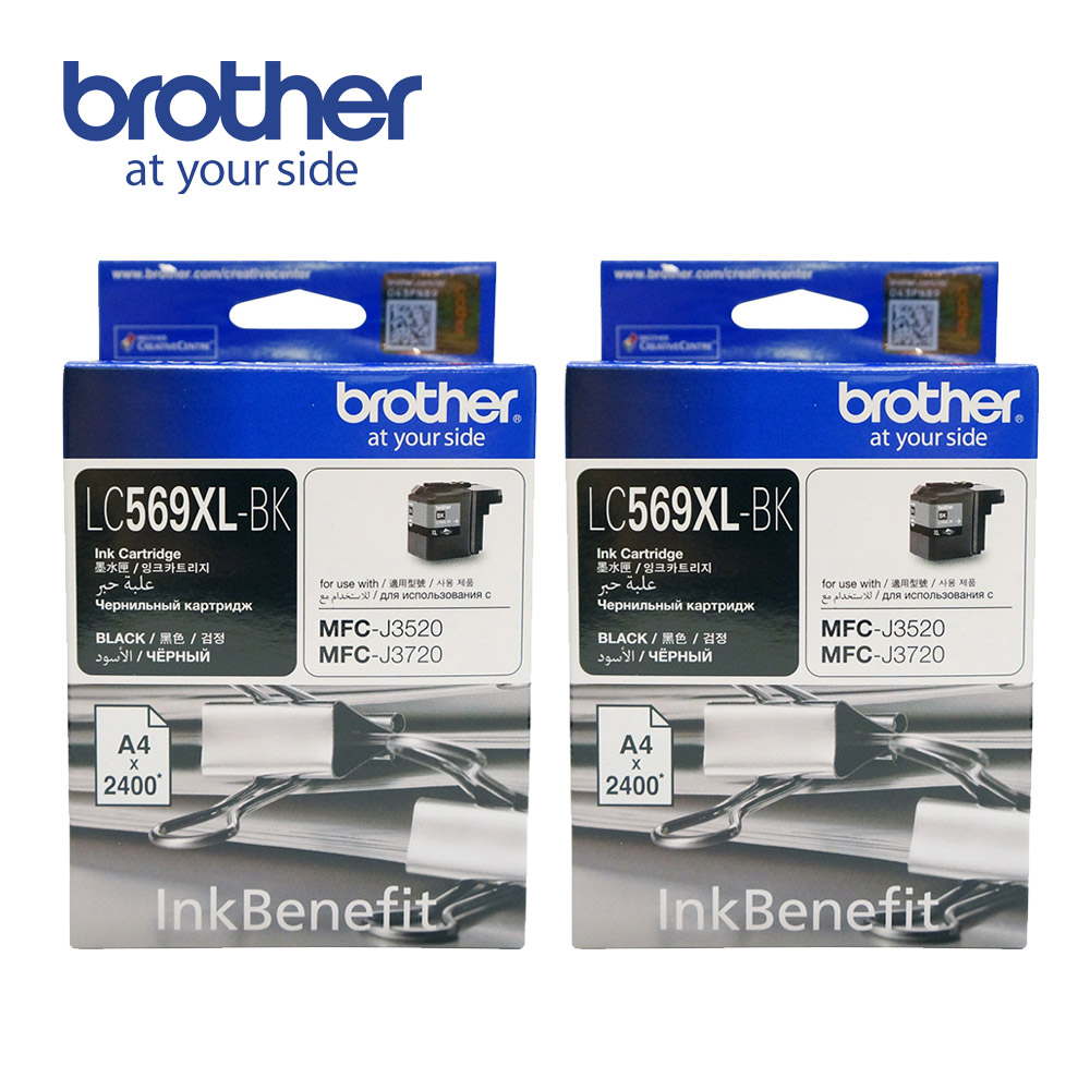 Brother LC569XL-BK 原廠超高容量黑色墨水匣(2入)