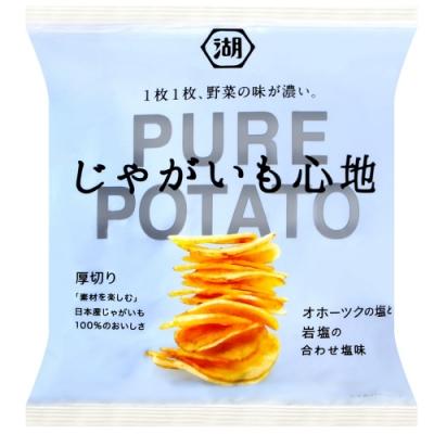 湖池屋 PURE POTATO鹽味薯片(58g)