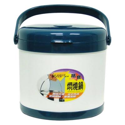 膳寶5L外塑內鋼燜燒鍋22.5cm SP-B005