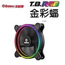 安耐美 T.B.RGB 金彩蝠 1入/ UCTBRGB12-SG(擴充包)