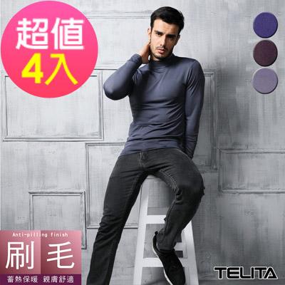 男內衣 刷毛蓄熱保暖長袖內衣(超值4件組) TELITA