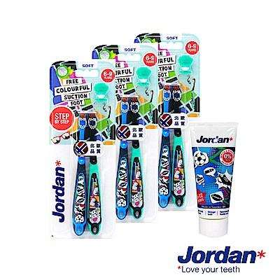Jordan兒童牙刷6-9歲2入組附吸足牙刷架*3組+贈清新水果味兒童牙膏6-12歲*1
