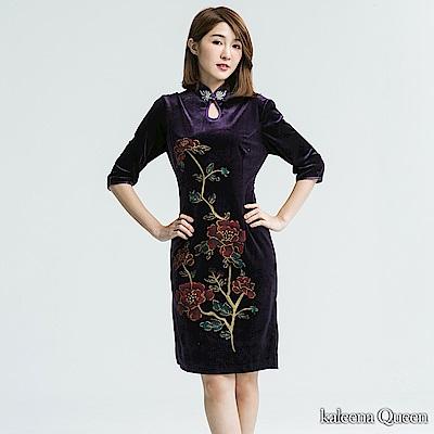 KaleenaQueen 古典魅力絲絨晚宴旗袍-紫