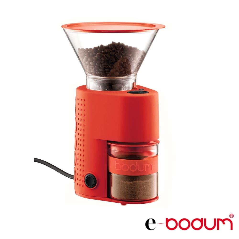 丹麥 BODUM 多段式磨豆機-紅 e-Bodum