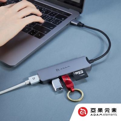亞果元素 CASA Hub A05 USB-C Gen2 五合一多功能高速集線器 灰