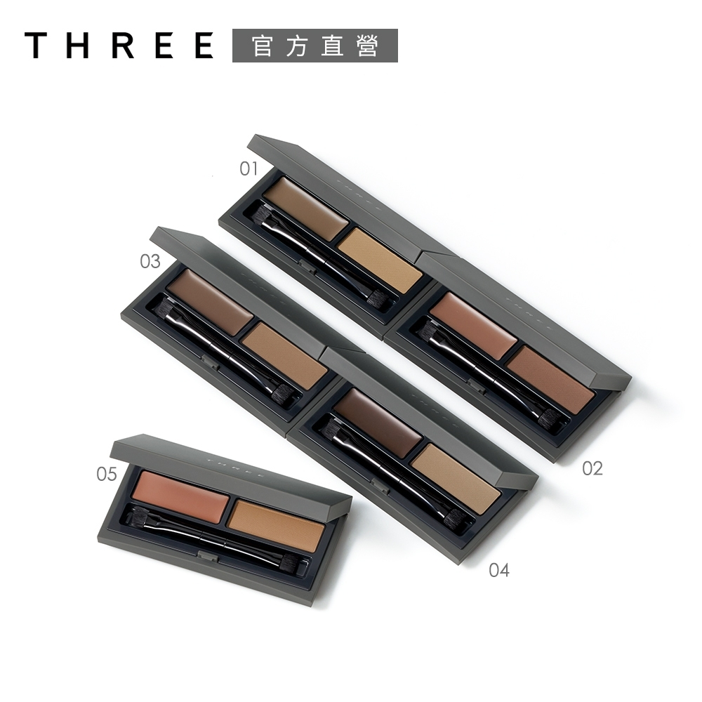 THREE 魅光真我個性眉采盒 1.2g(5色任選)
