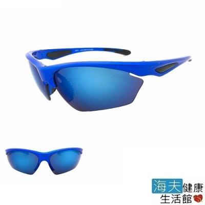 海夫健康生活館 向日葵眼鏡 太陽眼鏡 戶外運動/偏光/UV400/MIT 821821