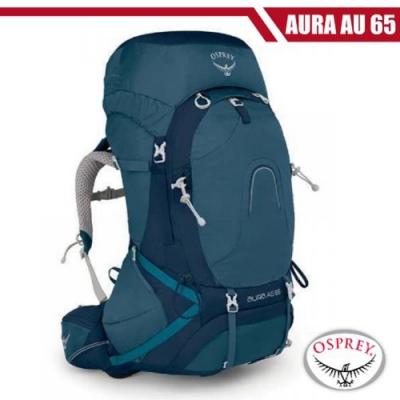 OSPREY 女新款 Aura AG 65 專業網架輕量登山背包S_挑戰藍 R