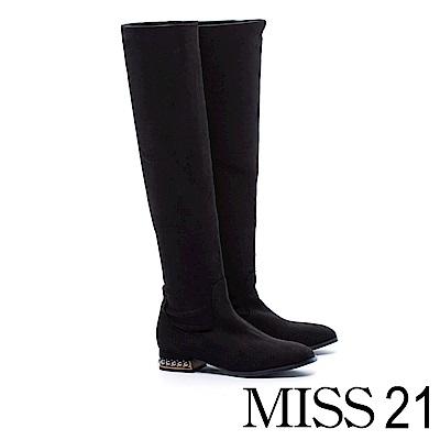 長靴 MISS 21 都市時尚質感絨布金屬圓珠低跟過膝長靴-黑