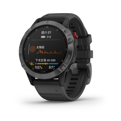GARMIN Fenix 6 Pro 進階太陽能 複合式運動GPS腕錶 血氧監測