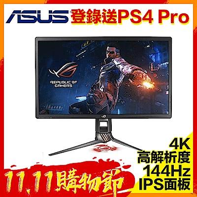 ASUS ROG Swift PG27UQ 量子點 IPS 電競電腦螢幕
