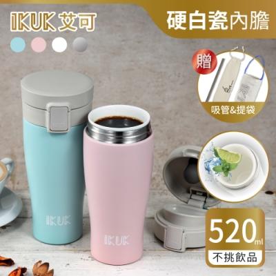 IKUK艾可 陶瓷保溫杯大彈蓋520ml