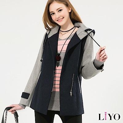 外套V領撞色修身斜拉鍊毛料連帽保暖大衣(藍)LIYO理優S-XL