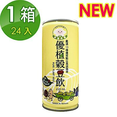 幸福米寶優植穀豆飲210ml*24罐一箱