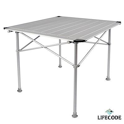 LIFECODE 鋁合金蛋捲桌/折疊桌-加大款80x80cm-附收納袋