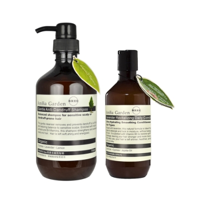 Amma Garden艾瑪花園 絲柏頭皮spa養護柔絲洗髮精750ml(送300ml洗或沐)快速到貨