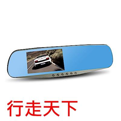 行走天下 RS073 1080P後視鏡高畫質行車記錄器-加贈16G記憶卡