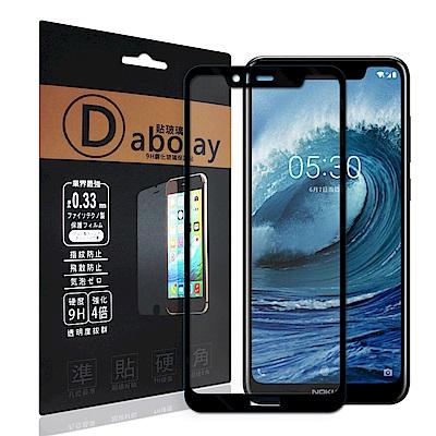 全膠貼合 Nokia 5.1 Plus / X5 滿版疏水疏油9H鋼化頂級玻璃膜(黑)