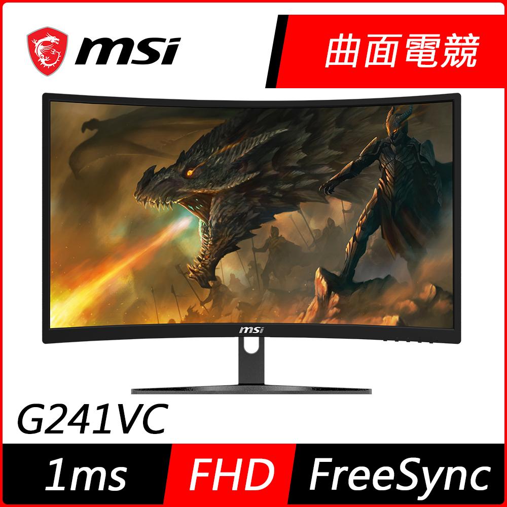 MSI微星 Optix G241VC 24型曲面電競螢幕