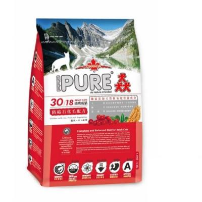 PROPURE猋30/18挑嘴成貓-泌尿保健化毛配方(雞肉+米+蔬果) 7KG/15.4lb
