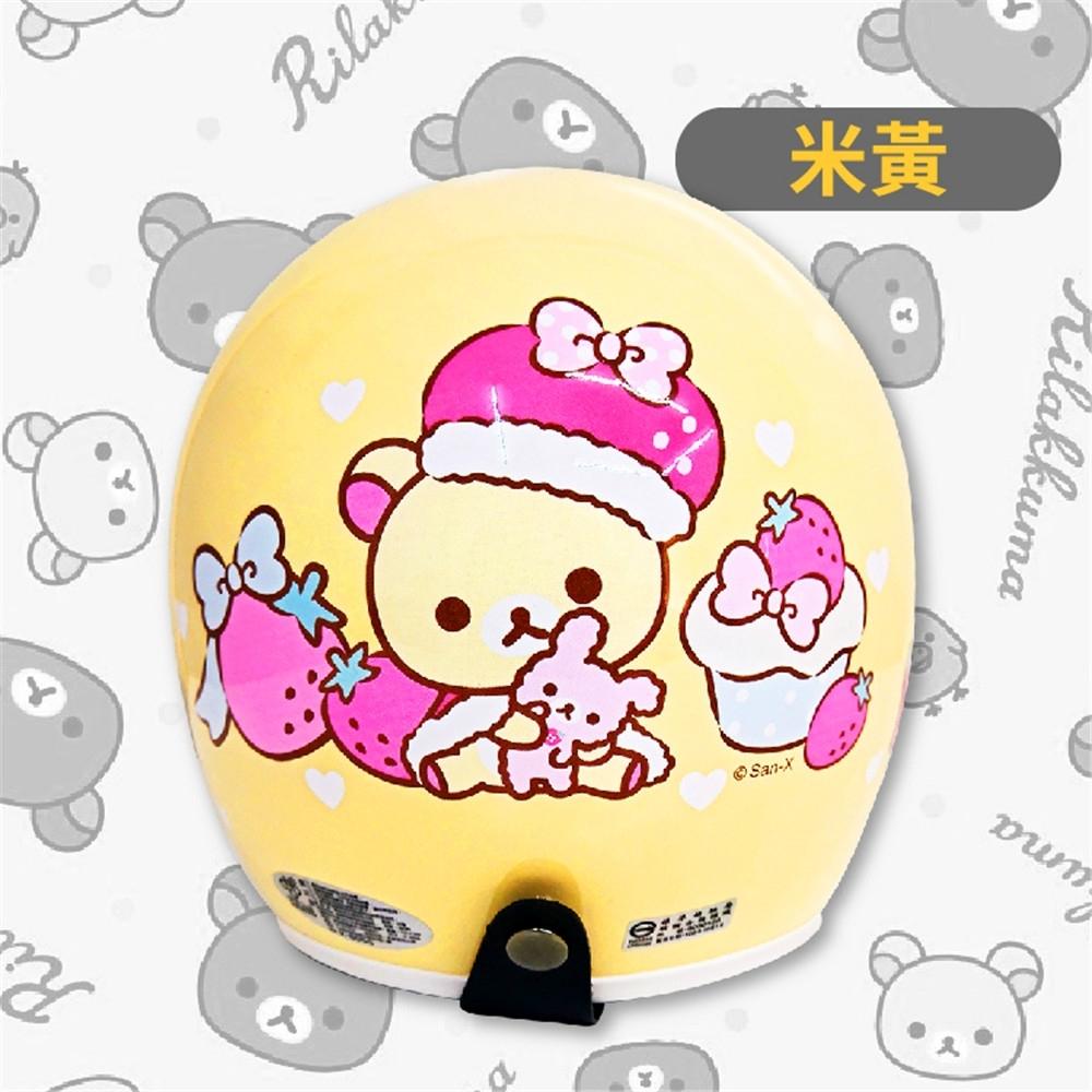 【米黃色】拉拉熊 08 (M號) 派對 安全帽|gogoro|抗UV鏡片|經典授權彩繪|3/4罩 半罩|復古帽|三麗鷗|K1|FB分享送長鏡片