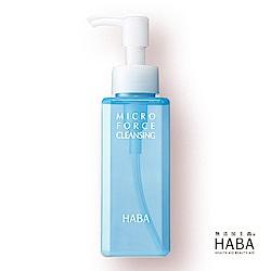 HABA角鯊水潤卸妝精華露120ml