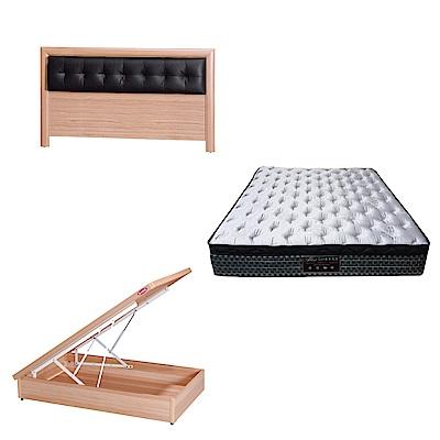 綠活居 亞多3.5尺單人床台三式組合(床頭片+後掀床底+抗菌天絲彈簧床墊)五色可選