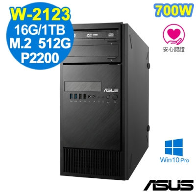 ASUS WS880T W-2123/16G/660P 512G+1TB/P2200/W1