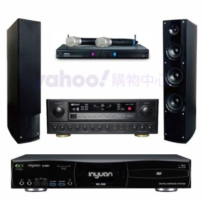 音圓 S-2001 N2-350+Z-333+MR-9000III+AS-138(伴唱機4TB+卡拉OK套組)
