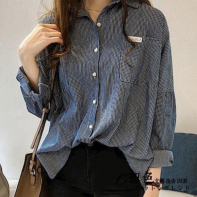 條紋百搭雙口袋襯衫-藍色(M-2XL可選)    初色