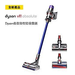 (無卡分期12期)dyson 戴森 V11 Absoulte 手持無線吸塵器(雙主吸頭旗艦款)