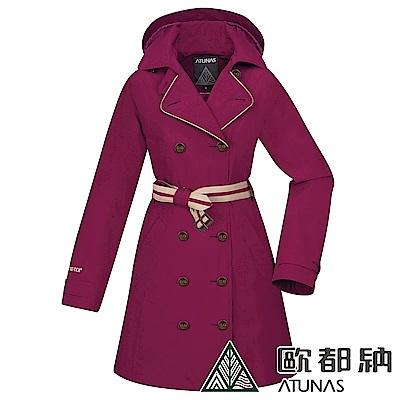 【ATUNAS 歐都納】女GORE-TEX單件式長版大衣外套A1-G1823W深紫紅