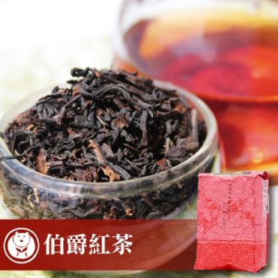 【台灣茶人】伯爵紅茶2件組