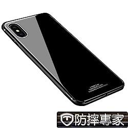防摔專家 iPhone X/Xs TPU邊框+鋼化玻璃背板手機殼